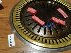 焼肉 一輪