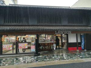 奈良のローソン