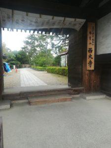 ガトードボア西大寺