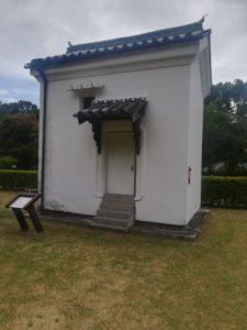 民俗博物館