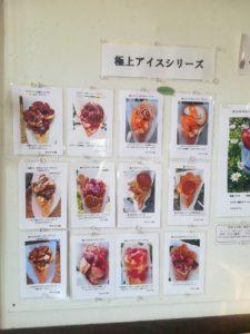 奈良菓子工房 田田(たでん)