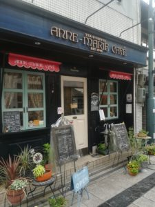 ANNE-MARIE CAFE