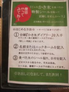 千壽庵吉宗 奈良総本店
