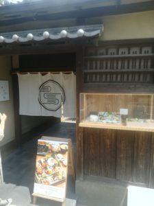 花の月(Kanotsuki by Syoka)