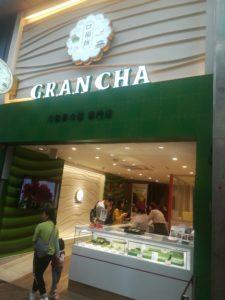 グランチャ (GRAN CHA)