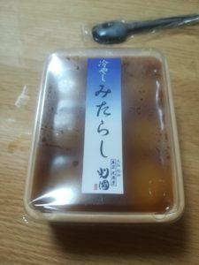 菓匠 光楽堂 光國 本店