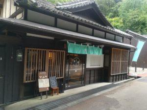 ハルヒノ (春日野窯)