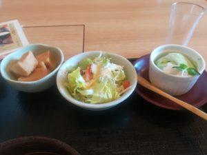 四季自然喰処たちばな 新大阪本店