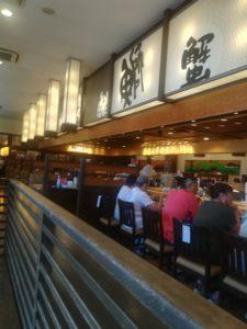 大起水産 回転寿司 奈良店(だいきすいさん かいてんずし)