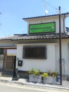 お庭 シェイブアイス ミラコロ (お庭 shaveice miracolo)